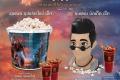 โปรโมชั่น ชุดป๊อปคอร์น ราคาพิเศษ Abominable Bucket Set และ โดราเอม่อน และ ชุดอื่นๆ ที่ โรงภาพยนตร์ในเครือ เมเจอร์ ซีนีเพล็ซ์ Major