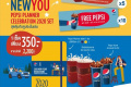 Pepsi Planner Celebration 2020 ที่ เมเจอร์ ซีนีเพล็กซ์ วันนี้ ถึง 31 มกราคม 2563