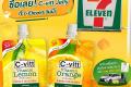 ซื้อ C-vitt Jelly ที่ 7-Eleven ทุกใบเสร็จ ลุ้น รับ รางวัล มูลค่ากว่า 1.5 ล้านบาท วันนี้ ถึง 15 กรกฎาคม 2564